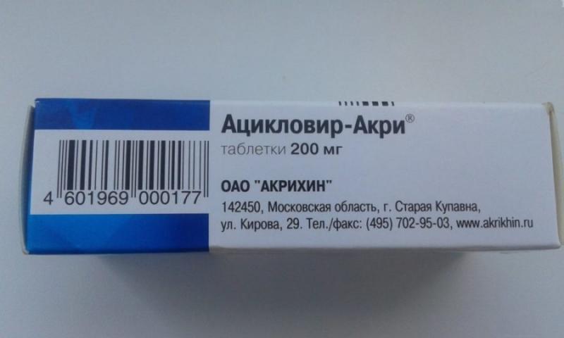 Мазь от папиллом: обзор аптечных и домашних мазей и кремов для удаления папиллом